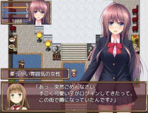 VREA 少女と仮想世界の秘密_町3