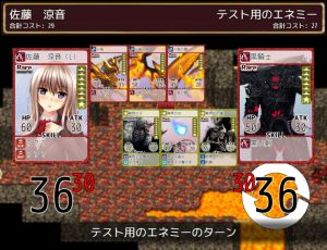 VREA 少女と仮想世界の秘密_前作キャラ4
