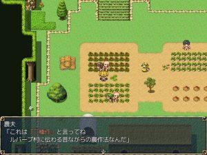 春孕ノ巫女リゼット_キャプチャ6