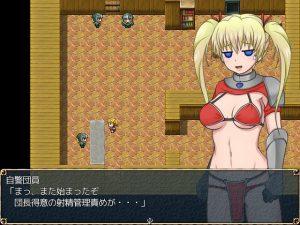 春孕ノ巫女リゼット_キャプチャ7