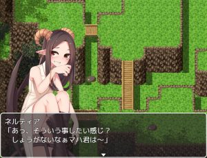 マハとダチュラの森_魔物娘コミュニケーション3