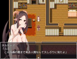 マハとダチュラの森_魔物娘コミュニケーション1