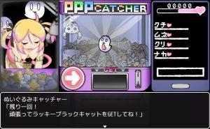 パニックパーティー_りんトラップ3-3