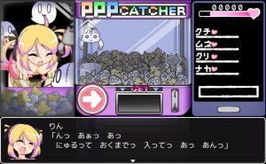 パニックパーティー_りんトラップ3-4