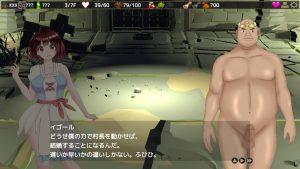 村娘のNTR冒険_ドラ息子1