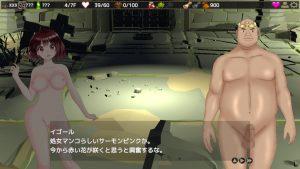 村娘のNTR冒険_ドラ息子2