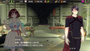 村娘のNTR冒険_ダンジョン1