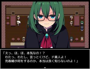 闘技場の引ん剥き職人RPG_町デート2