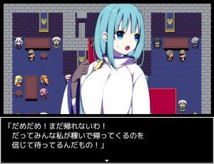闘技場の引ん剥き職人RPG_確認1
