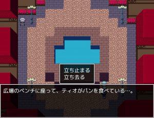 闘技場の引ん剥き職人RPG_会話1