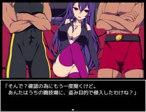 闘技場の引ん剥き職人RPG_オープニング2