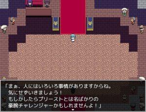 闘技場の引ん剥き職人RPG_試合1