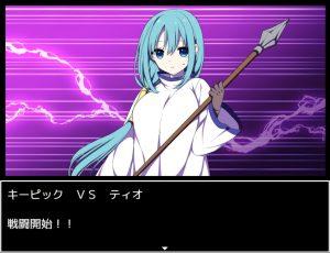 闘技場の引ん剥き職人RPG_試合2