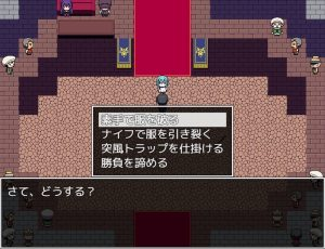 闘技場の引ん剥き職人RPG_試合4