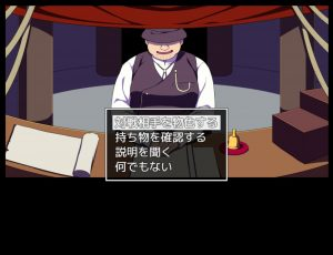 闘技場の引ん剥き職人RPG_タイルセット3