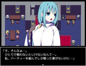 闘技場の引ん剥き職人RPG_ヒロイン1
