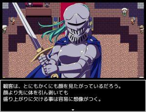 闘技場の引ん剥き職人RPG_ヒロイン4