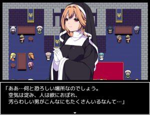 闘技場の引ん剥き職人RPG_ヒロイン5