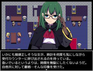 闘技場の引ん剥き職人RPG_ヒロイン6
