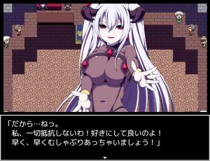 闘技場の引ん剥き職人RPG_ヒロイン7