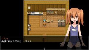 FUMIKA FANTASY_盗賊7