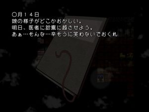 幽‐ゆらゆら‐_謎3