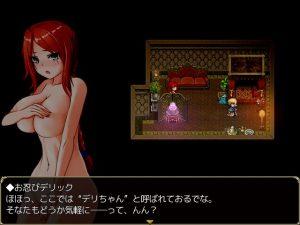 Curse Errant_パイズリ3