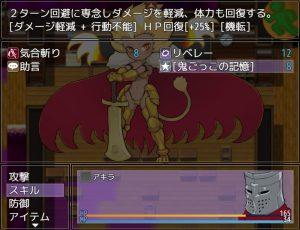 インピュアドリーム 悪夢の種付け_過去2