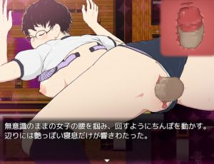 インピュアドリーム 悪夢の種付け_乙女発見8