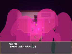 ナイトメアスクール~迷い場の少女達~_黒ハートの集団5