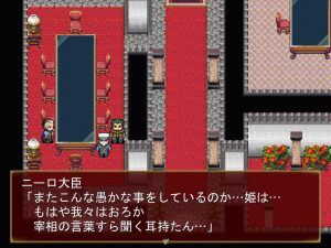 PrincessGuard~守護騎士アネットの旅~_評判1