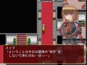 PrincessGuard~守護騎士アネットの旅~_評判2