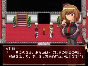 PrincessGuard~守護騎士アネットの旅~_腰ぎんちゃく1