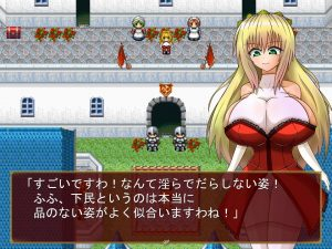 PrincessGuard~守護騎士アネットの旅~_公開レイプ4