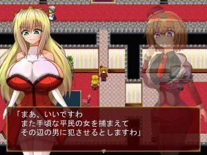 PrincessGuard~守護騎士アネットの旅~_たくらみ1