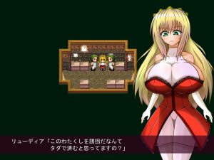 PrincessGuard~守護騎士アネットの旅~_盗賊2