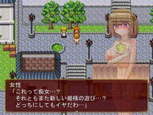 PrincessGuard~守護騎士アネットの旅~_全裸エロ4
