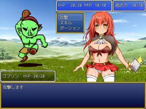プリンセスロード_戦闘1