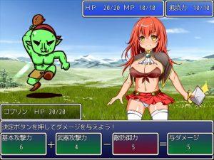 プリンセスロード_戦闘2