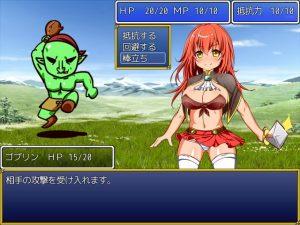 プリンセスロード_戦闘3