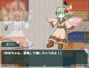 かなちゃんは魔法少女~もしも変身シーンを見られたら~_オープニング4