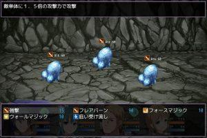 壊される氷雪の姫君_戦闘2