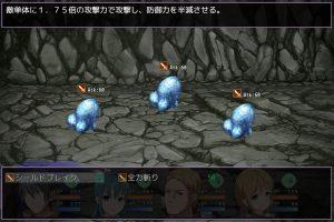 壊される氷雪の姫君_戦闘4