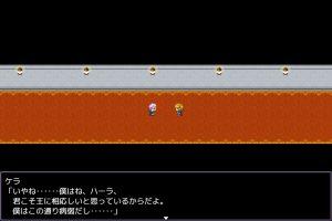 壊される氷雪の姫君_ハーラ編プロローグ2