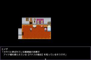 壊される氷雪の姫君_ハーラ編プロローグ3