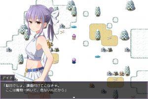 壊される氷雪の姫君_オープニング1