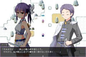 壊される氷雪の姫君_オープニング2