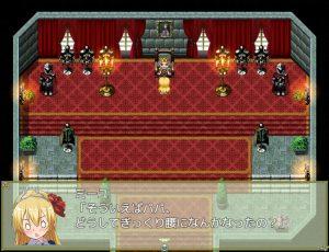 PrincessProject -プリンセスプロジェクト-_王様1