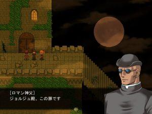 ラレンティーナの剣を探して_月の見える階段2