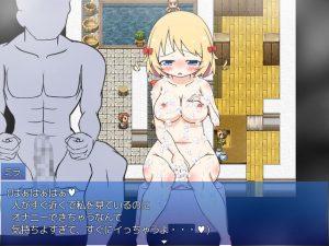 RPG 露出プレイングゲーム2 お仕事編_風呂5
